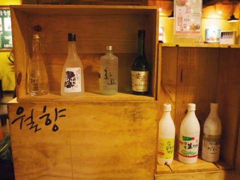 makgeolli seoul sugarsheet travel drink makioly south korea hongdae
