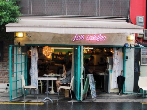 Seoul Five tables sugarsheet restaurant pizza hongdae best travel South Korea