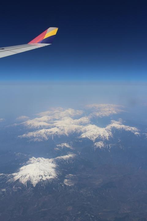mountains view plane tokyo travel