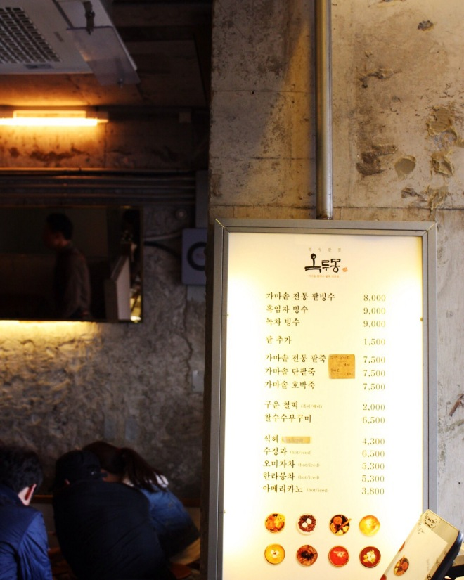 best bingsoo seoul south korea dessert sugarsheet travel
