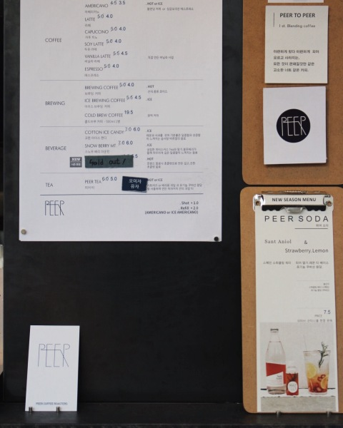 Peer coffee roasters seoul itaewon coffee best travel vegetarian hannamdong south korea
