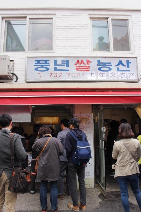 samcheong dong hanok seoul best food travel south korea korean seoul samcheong dong