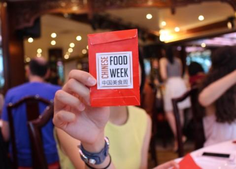 Chinese Food Week Paris Sugarsheet Le President Belleville