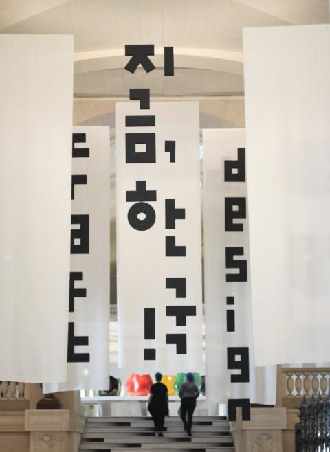 Expo Arts Décoratifs Paris Sugarsheet Korea Now Expo